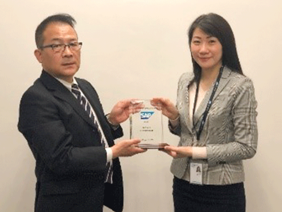 『SAP AWARD OF EXCELLENCE 2020』にて関連会社オデッセイが「特別賞」を受賞
