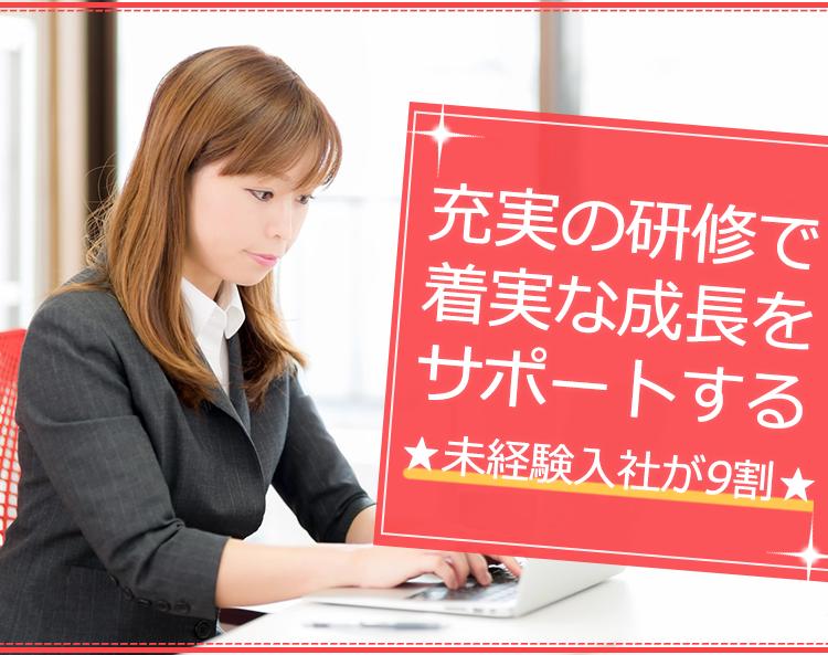 ソニーネットワークコミュニケーションズ株式会社/(ソニー