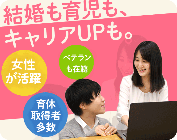 ITヘルプデスク/運用からステップアップ♪/残業月10時間以下/年休120日~