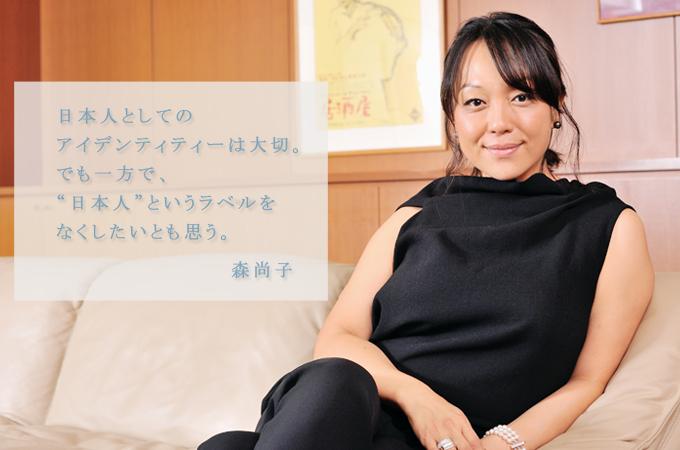 「人種への先入観をなくしていきたい」イギリスを拠点に活動する女優・森尚子さんの目標