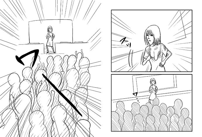 漫画家・イラストレーター まんしゅうきつこさん 『アル中ワンダーランド』