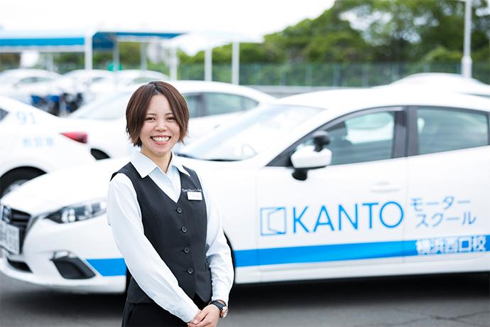 スクール 校 川崎 モーター kanto