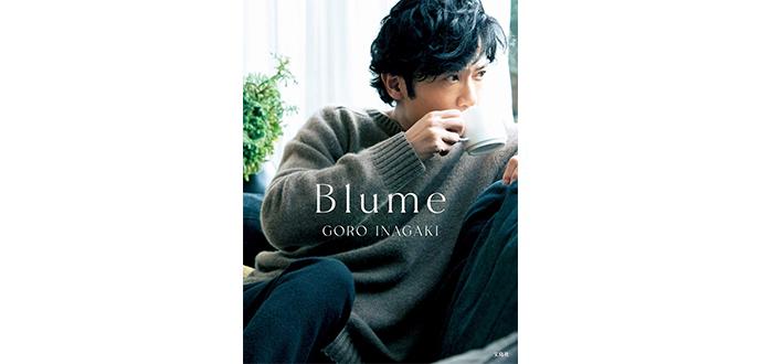 稲垣吾郎 Blume