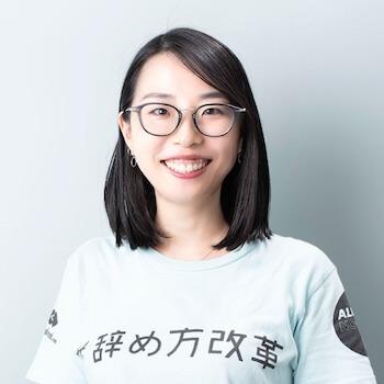株式会社ハッカズーク アルムナビ編集長 天野 夏海