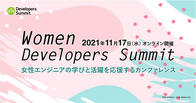 Women Developers Summit